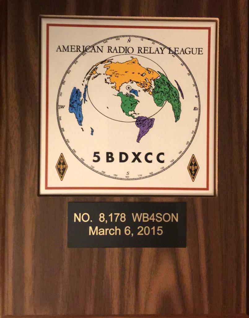 5BDXCC Plaque
